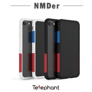 【太樂芬Telephant】iPhone 7/8/SE2 NMDer 抗汙防摔邊框手機殼