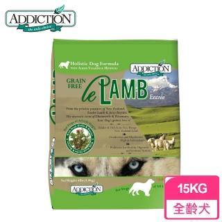 【Addiction 自然癮食】無穀野牧羊肉寵食(15KG)