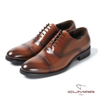 【CUMAR】英式牛津 復古質感舒適皮鞋(咖啡色)