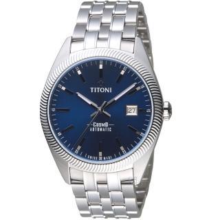 【TITONI 梅花錶】宇宙系列摩登經典機械腕錶(878 S-612 藍)