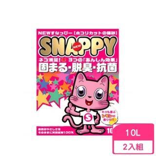 【SNAPPY】檸檬複合細砂 10L(2包組)
