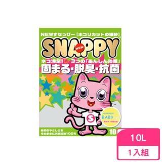 【SNAPPY】BABY香複合細砂 10L