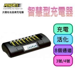 【MAHA-POWEREX】八通道智慧型充電器(MH-C801D)