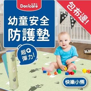 【Doricare朵樂比】超Q彈防護遊戲地墊120x180x1.2cm1入(快樂小熊)
