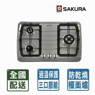 【SAKURA 櫻花】三口防乾燒節能檯面爐(G-2830KS 桶裝瓦斯)