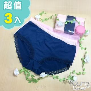 【Young Curves】青少女童花邊無痕平口褲-混色3件組(C0420150)