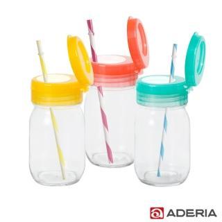 【ADERIA】日本進口多功能鮮果汁瓶450ml三件組附彩色吸管(黃粉綠)