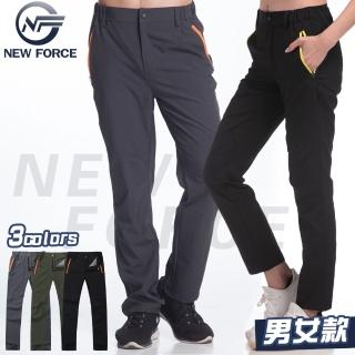 【NEW FORCE】防潑水抗刮透氣輕薄速乾褲(男女款 共3色)