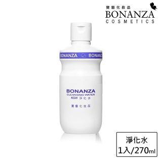 【Bonanza 寶藝】淨化水KGW