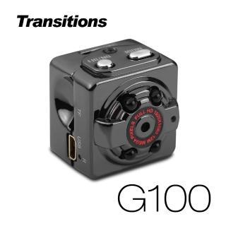 【全視線】G100 超迷你骰子型 Full HD 1080P 微型攝影機