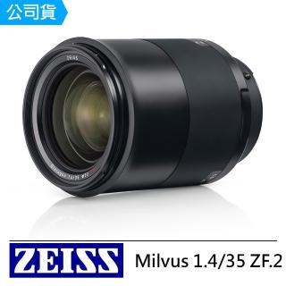 【ZEISS 蔡司】Milvus 1.4/35 ZF.2 --公司貨(For Nikon)