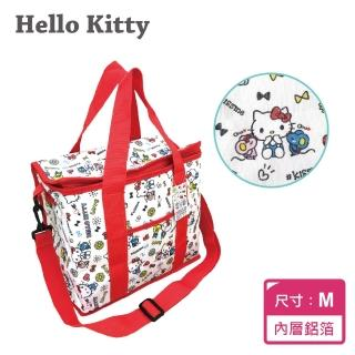 【SANRIO 三麗鷗】Hello Kitty 野餐保溫保冷袋M(約12L大容量!!前方口袋設計好貼心!增加背帶設計超方便!)
