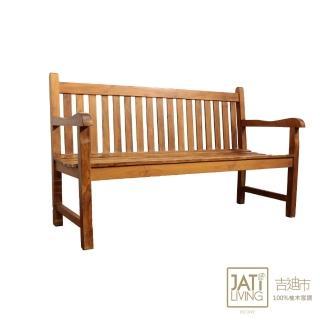 【吉迪市柚木家具】經典直條實木三人方椅/沙發椅