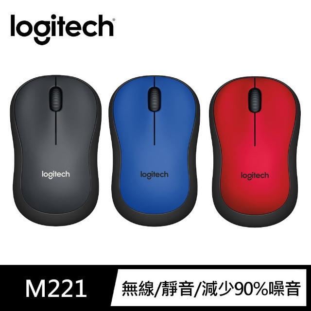【Logitech 羅技】M221 靜音無線滑鼠