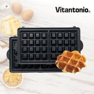 【Vitantonio】鬆餅機方型鬆餅烤盤