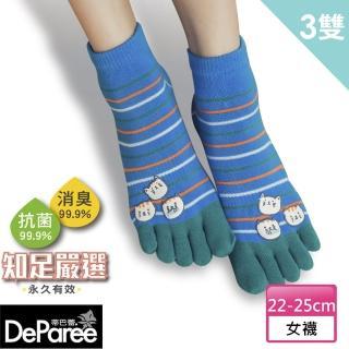 【蒂巴蕾】知足嚴選消臭抗菌乾爽5趾棉襪-條紋貓咪(3入)