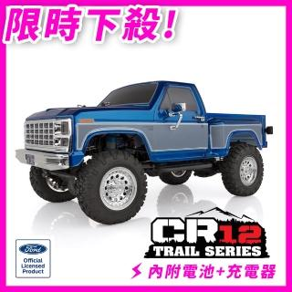 【Team Associated】CR12 福特F150 1/12四驅攀岩車 藍 6030AE-40002(攀岩車)