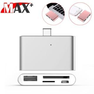 【MAX+】Type-c手機筆電通用四合一多功能讀卡機(銀)