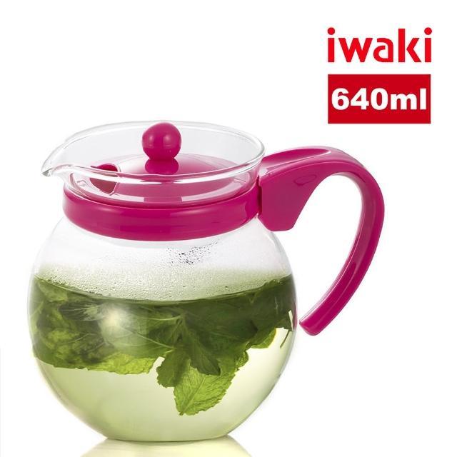 【iwaki】日本品牌耐熱玻璃沖茶器/茶壺640ml(粉色)/