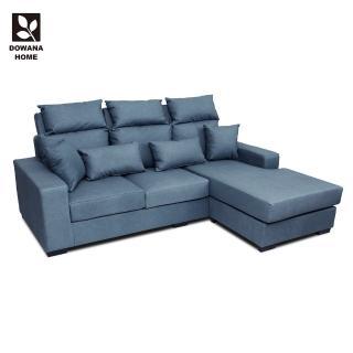 【多瓦娜】安哥拉貓抓皮L型沙發/三色