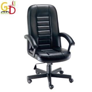【GD綠設家】羅納  時尚黑皮革辦公椅