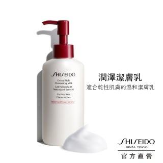 【SHISEIDO 資生堂國際櫃】資生堂潤澤潔膚乳125mL