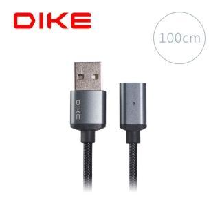 【DIKE】專利磁吸充電線1M 無附接頭(DL210)