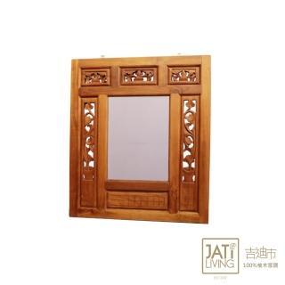 【吉迪市柚木家具】實木典雅雕花邊鏡