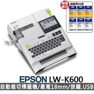 【EPSON】LW-K600高速列印標籤機+白底黑(3入)+黃底黑(3入)