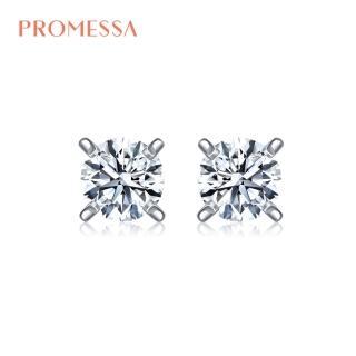 【點睛品】Promessa 18K金10分鑽石耳環