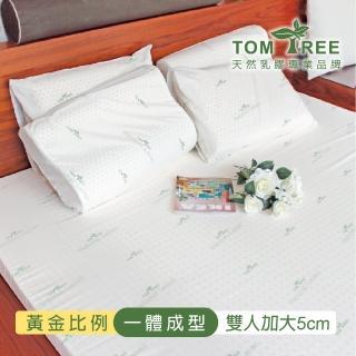 【Tom Tree】升級版斯里蘭卡5cm天然乳膠床墊-雙人加大6尺(#天然乳膠 #雙面護膜 #一體成型 #乳膠床墊)