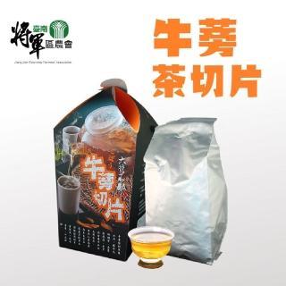 【將軍農會】牛蒡茶切片-300g-盒(3盒一組)