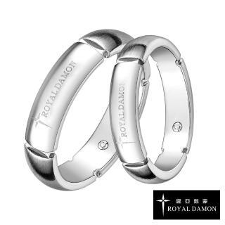 【ROYAL DAMON 羅亞戴蒙】真鑽系列 呢喃 情人對戒指(RZ489+RZ490)
