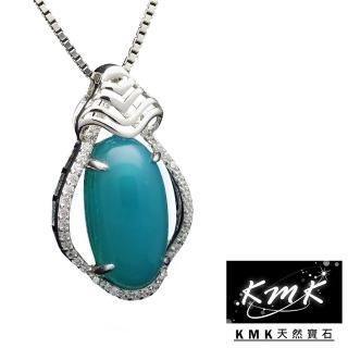 【KMK天然寶石】10克拉(台灣藍寶-項鍊)