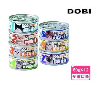 【DOBI 多比】《白身鮪魚+雞肉》貓罐 80g(24罐組)