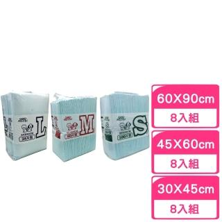【MDOBI 摩多比】業務用專業級寵物尿布(8包組)