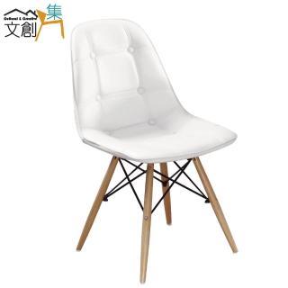 【文創集】尼琪  時尚皮革造型餐椅組合(二入組+二色可選)