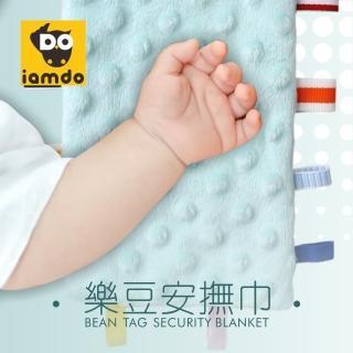 【PUKU藍色企鵝】樂豆安撫巾14*24cm