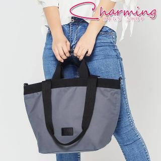 【Charming Bags】Life 三用水餃造型包(LG-822)