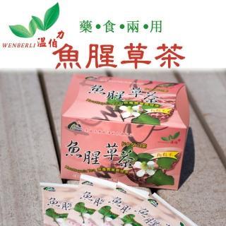 【花蓮市農會】魚腥草茶-3g-20包-盒(1盒組)