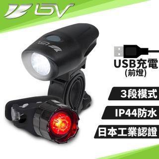 【BV】USB充電 便攜式 超亮快拆 防水LED自行車燈(充電 快拆 防水自行車燈)