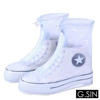 【G.SIN】中筒防滑加厚雨鞋套(防雨鞋套 雨鞋 加厚 防滑 鞋底 防水 鞋套 雨鞋 雨衣)