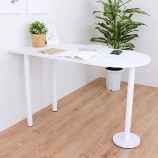 【美佳居】蛋頭形餐桌/洽談桌/吧台桌/書桌-深60x寬120x高75/公分(二色可選)