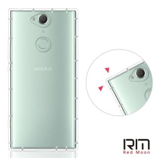 【RedMoon】Sony Xperia XA2 Plus 防摔透明TPU手機軟殼