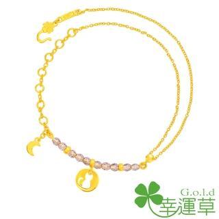 【幸運草金飾】貓咪曬月亮 水晶+黃金 手鍊
