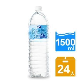【3Q】涵氧活水1500mlx2箱(24入)