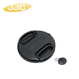 【JJC】62mm夾扣式鏡頭蓋(附繩)