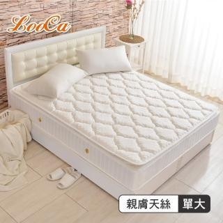【LooCa】高支撐型超透氣日式床墊(三款任選-單大3.5尺)