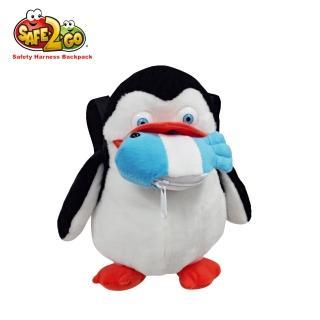 【Safe2Go】動物防走失帶背包(企鵝)