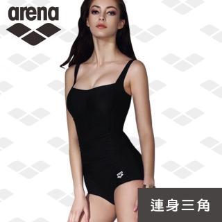 【arena】春夏新款 限量 休閒款 女士 保守性感顯瘦遮肚專業游泳衣小胸聚攏泳裝(CLS8250W)